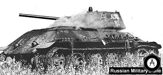 в Т-34 начинается пожар