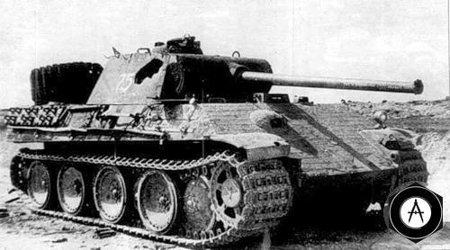 Пантера  с разорванным орудием