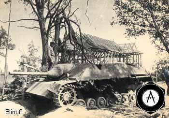 разбитая САУ на базе Pz-IV