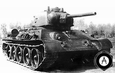 Т-34-76 образца 1943г