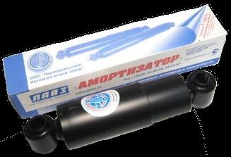 51010P Амортизатор подвески Meritor 303-428 24х58 24х58 O-O