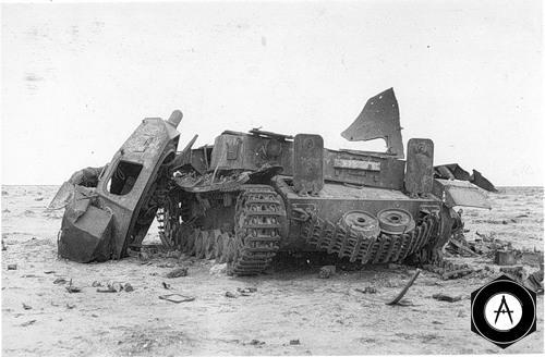 Т-IV взорван 1943