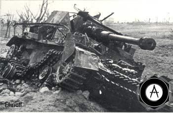 уничтоженный Рz-IV на обочине