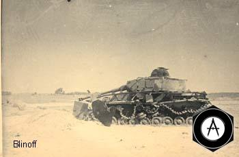 уничточтоженный Т-4 1943
