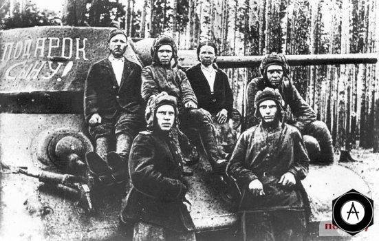 Экипаж боевого танка Т-34-76