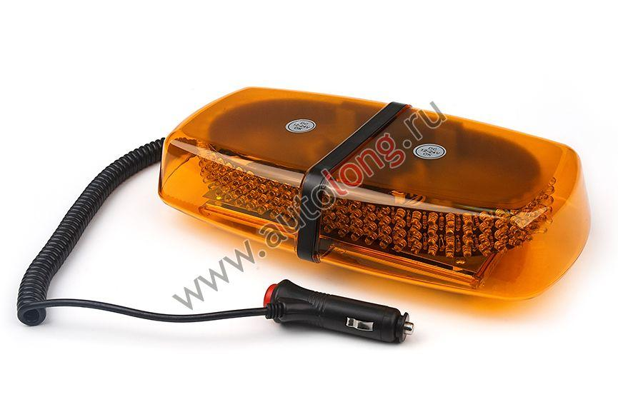 KL-3769 Маяк импульсный Стробоскоп (желтый) 7 режимов 12-24 V магнит (Люстра)