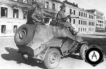 БА-64 с ПТРС