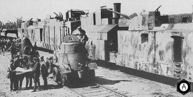 бронепоезд и бронеавтомобили Красной армии