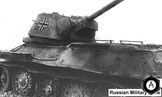 трофейный Т-34 разбит орудием лейтенанта Курносова дивизия Das Reich, Прохоровка Июль 14-15, 1943