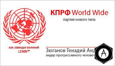 kprf-UN