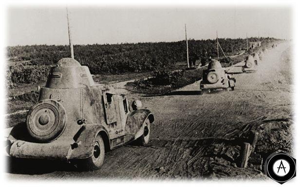 Бронеавтомобили на марше 1941