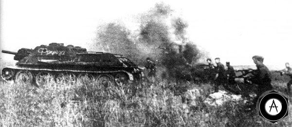 su122 Юго - Западный фронт
