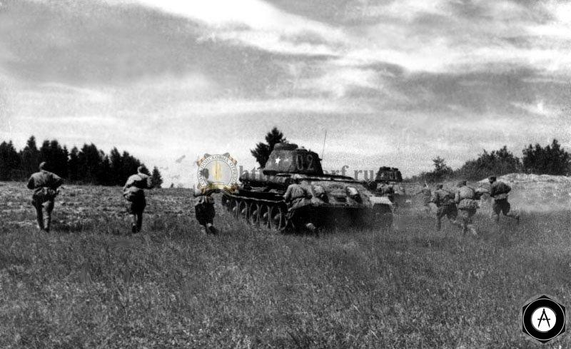 Атака советских танков и пехоты