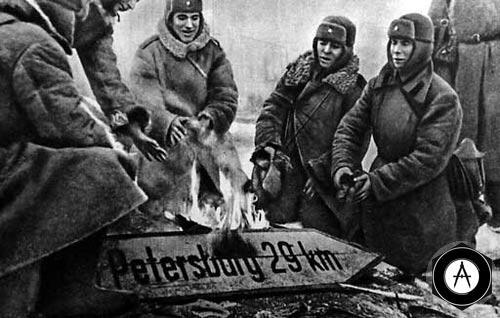 деблокада Ленинграда