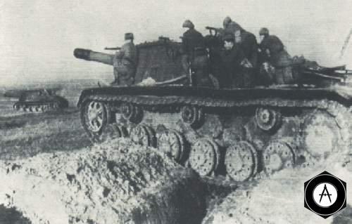 ИСУ 152 с десантом