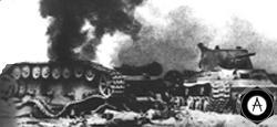 Победная атака советских танков КВ