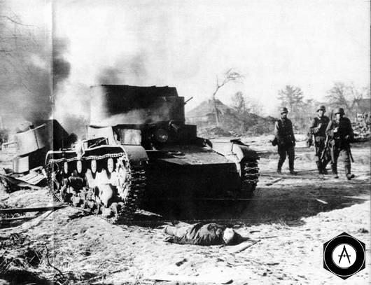 Т-26 подбитые по Пропойском 1941