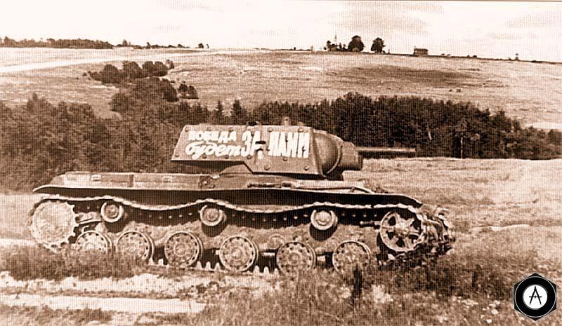 Танк КВ-1 выдвигается на рубеж атаки