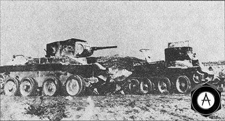 Танки БТ-5, сожженные при атаке города Фуэнтес-де-Эбро на Гражданской войне в Испании