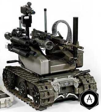 боевой гусеничный робот