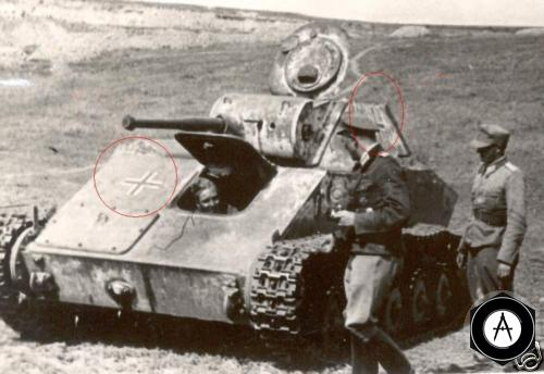 трофейный Т-70