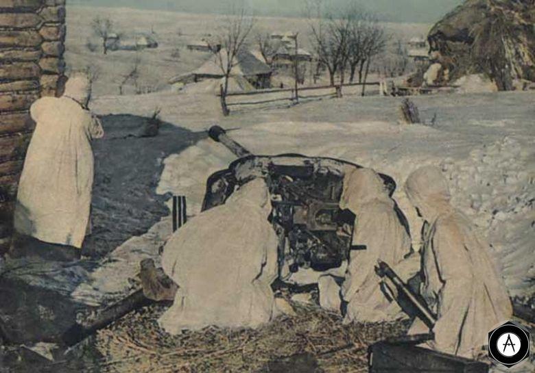 ПАК 40 в засаде зима 1943