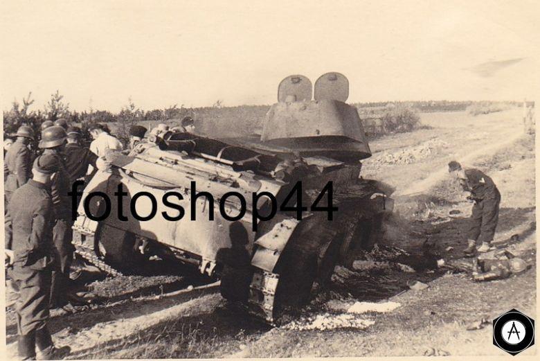 сгоревший с экипажем БТ-7