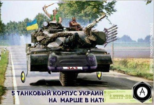 рекламный ролик Украинской армии