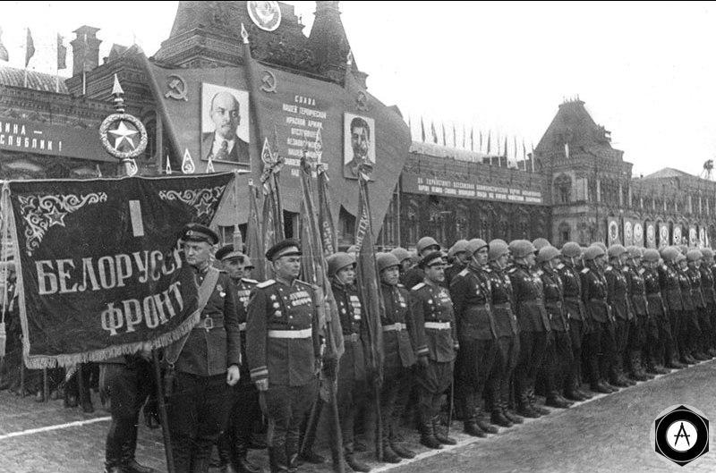1 ый Белорусский фронт Парад Победы 1945 года
