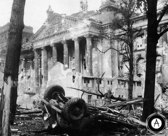 Берлин весна 1945 года