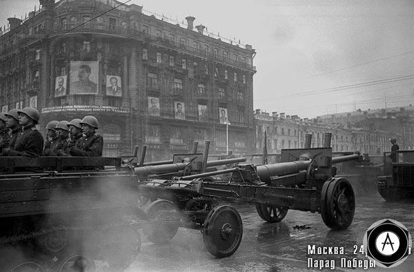 Парад Победы 9 мая 1945 артиллеристы