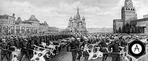 Парад Победы 9 мая 1945 знамёна врага