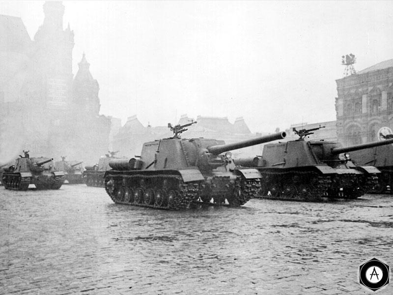 Парад Победы 9 мая 1945 САУ ИСУ-122
