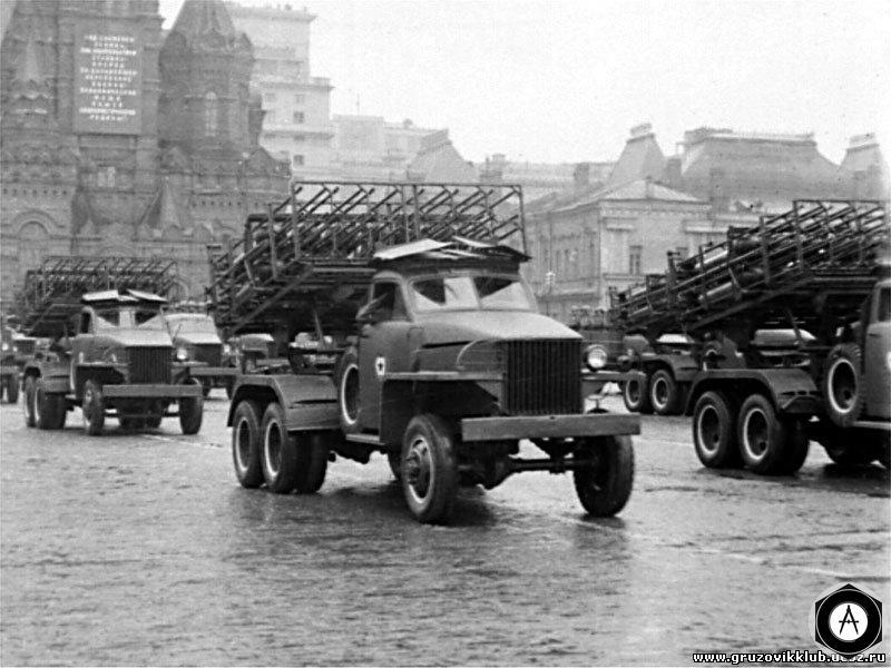 Парад Победы 1945 Катюши БМ 32-8