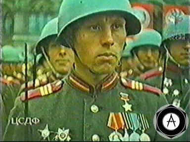 Парад Победы сержант пехоты