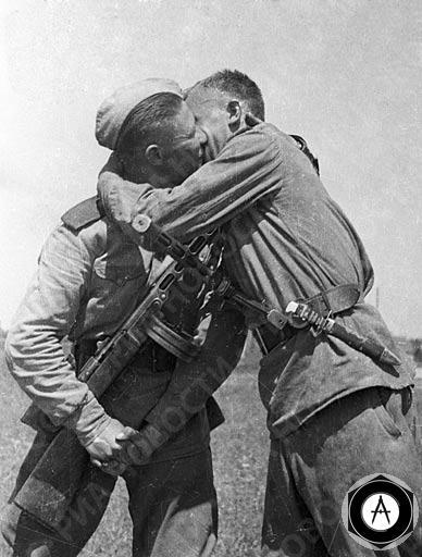 С Победой! Фотохроника 1941-1945