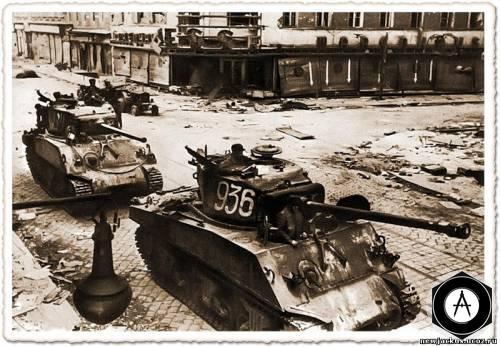 Шерманы в немецком городе