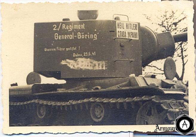 КВ-2 в вермахте