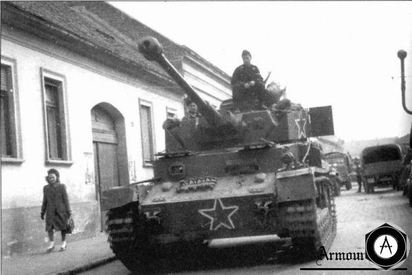 Т-4 Красной Армии