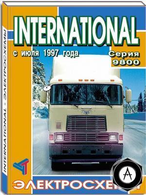 182021 International серии 9800 c 07,97 Сборник электросхем