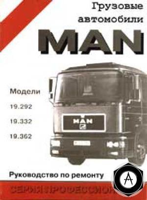 182050 MAN 19 Руководство по ремонту