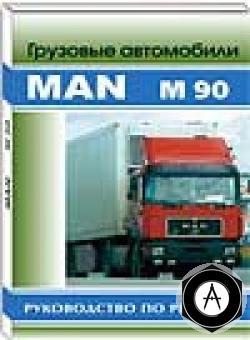 182053 MAN М90 Руководство по ремонту двигателя