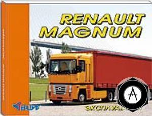 182084 Renault Magnum Руководство по эксплуатации и техобслуживанию