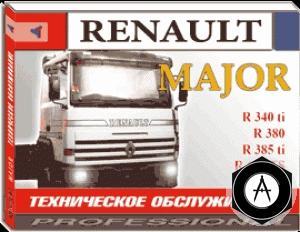 182086 Renault Major Руководство по эксплуатации и техобслуживанию
