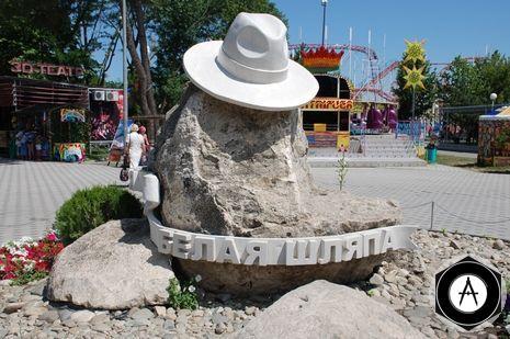 АНАПА Памятник Белой шляпе