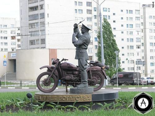 Белгород памятник неподкупному гаишнику