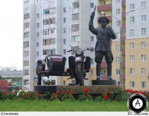 Белгород Памятник сотруднику ГАИ