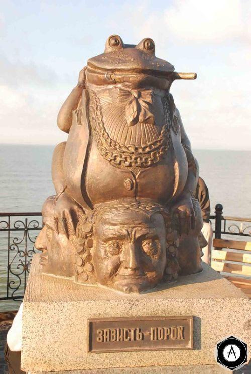 Бердянск Зависть-порок