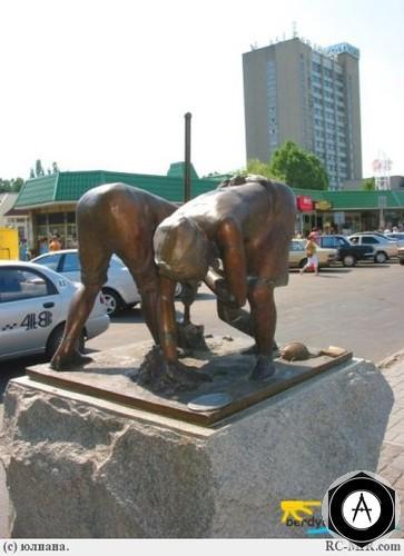 Бердянск Памятник Огородникам