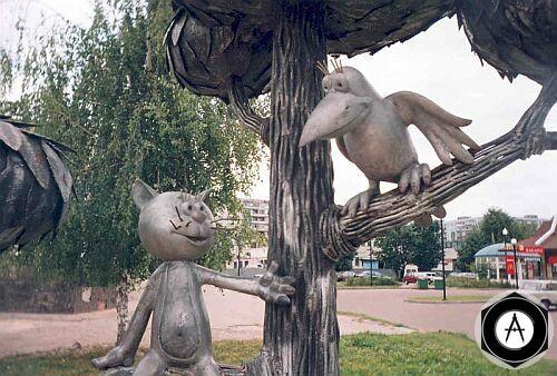 Воронеж Котенок с улицы Лизюкова